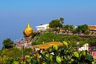 Khám Phá Myanmar Hành Trình Hà Nội - Yangon - Bago - Kyaikhtiyo ( Gonden Rock) Tết Dương Lịch 2019